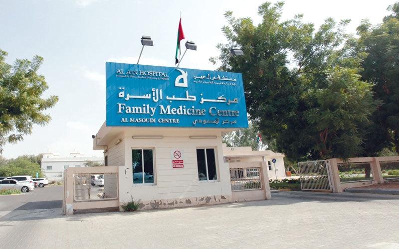 «أبوفاطمة» يعجز عن تدبير كلفة ولادة زوجته وعلاجها