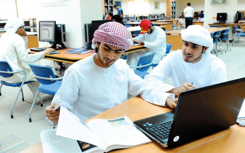 تحديد 20 دولة للابتعاث الخارجي للطلبة المواطنين