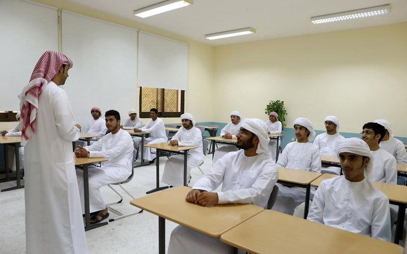 «التربية»: مليون طالب وطالبة يستأنفون دراستهم اليوم على مستوى الدولة