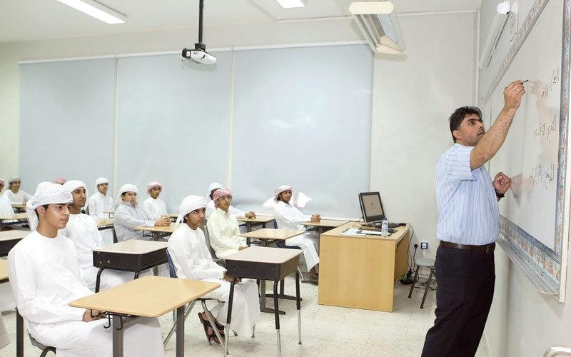 أسبوع تدريب مهني لـ 11 ألف معلم في أبوظبي