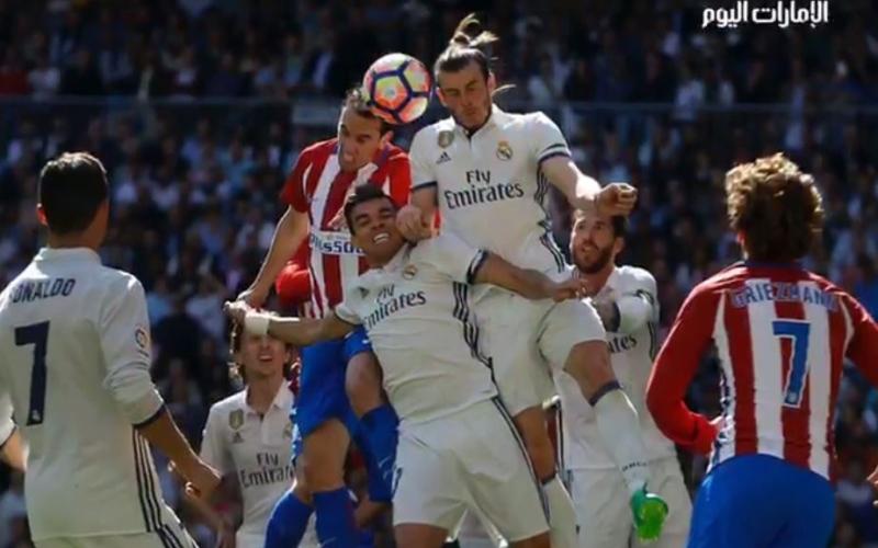 بالفيديو.. ريال مدريد ضيف منتصف الليل