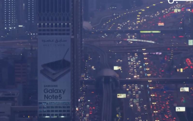 نظرة على تصميم مدن المستقبل