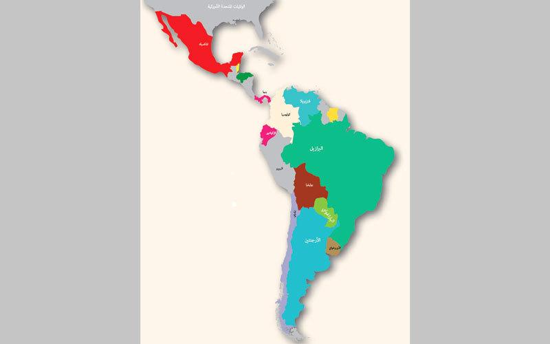 «غرفة دبي» تستكشف أسواق أميركا اللاتينية - الإمارات اليوم