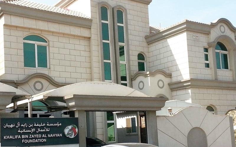 مليون درهم من «الإمارات الإسلامي» لـ «خليفة الإنسانية»