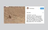 """بالفيديو.. سيف بن زايد يشارك متابعيه على """"انستغرام"""" """"قصة نفق"""""""