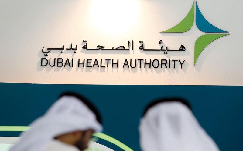 القطامي: «صحة دبي» تودّع المعاملات الورقية بحلول 2021