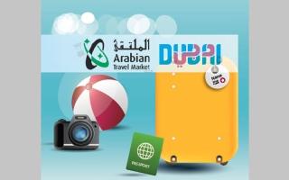 «الملتقى 2017» الدورة الأكبر في تاريخ سوق السفر العربي
