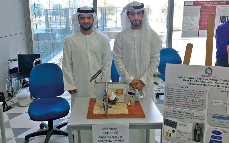 4 طلاب يبتكرون مطبخاً ذكياً يكشف تسرّب الغاز