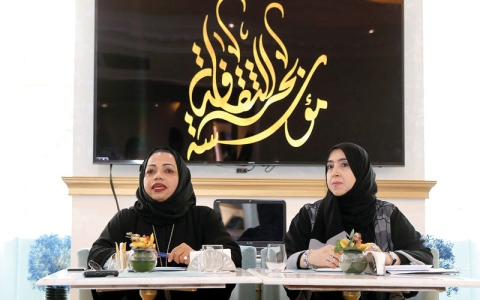 45 فعالية بين ضفاف «بحر الثقافة» في «أبوظبي للكتاب»