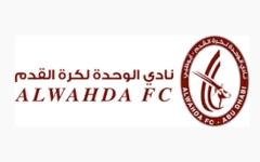 دعوة الوحدة للمشاركة في البطولة العربية