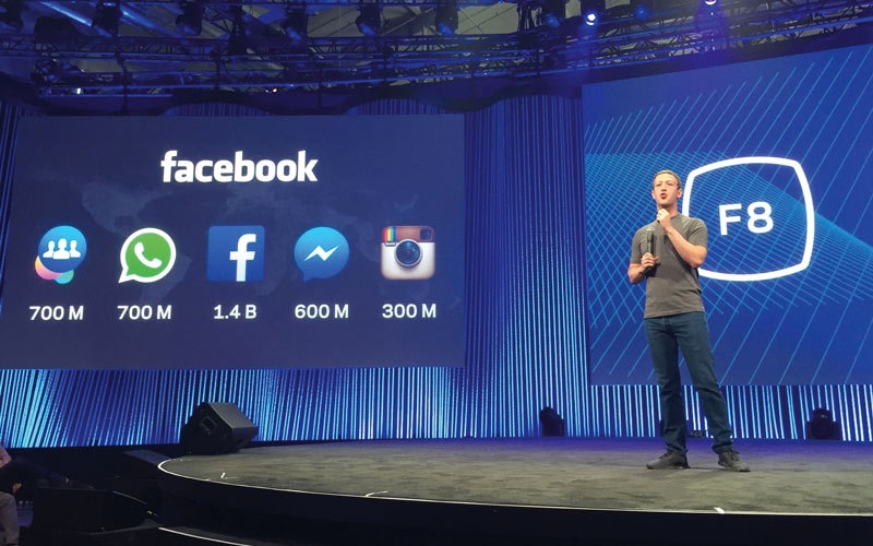 «فيس بوك» تعتمد على الواقع المعزز في خطتها   الجديدة للأعوام الـ 10 المقبلة