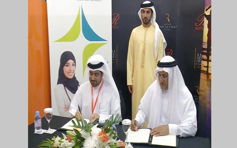 «صحة دبي» توقع اتفاقية لتعزيز توجهات السياحة العلاجية بالإمارة