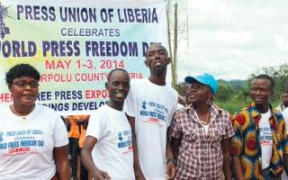 حرية الصحافة  في العالم «مهدّدة أكثر من أي وقت مضى»