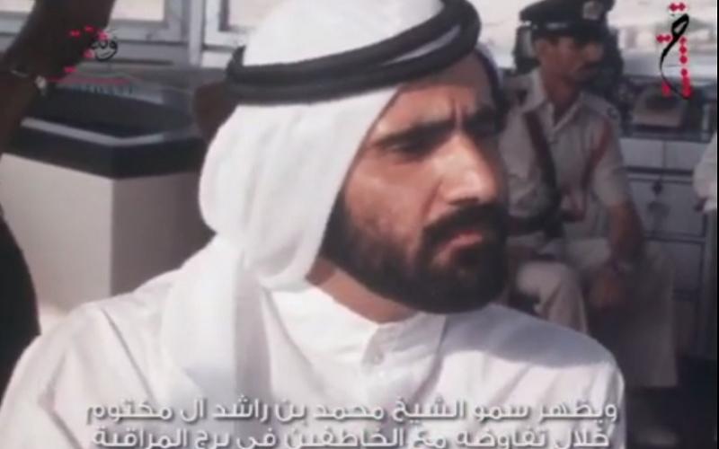 شاهد كيف فاوض محمد بن راشد خاطفي طائرة لإنهاء الاختطاف دون خسائر