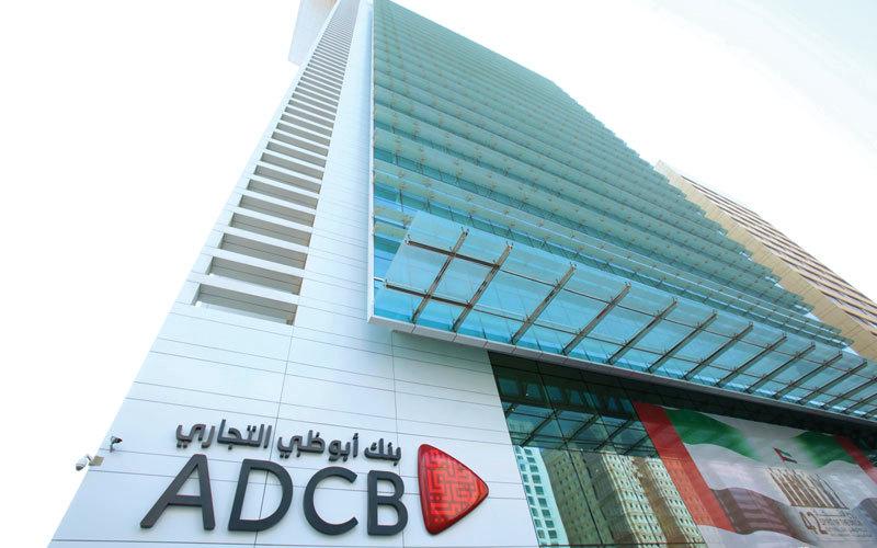 اقتصاد الامارات - 1.1 مليار درهم صافي أرباح