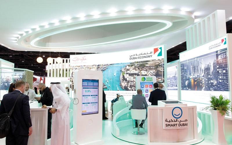 «صندوق السعادة» يدرس السماح بضم أعضاء من خارج اقتصادية دبي