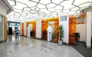اقتصادية دبي تعيد 40 ألف درهم إلى مستهلك.. وتخالف منشأة