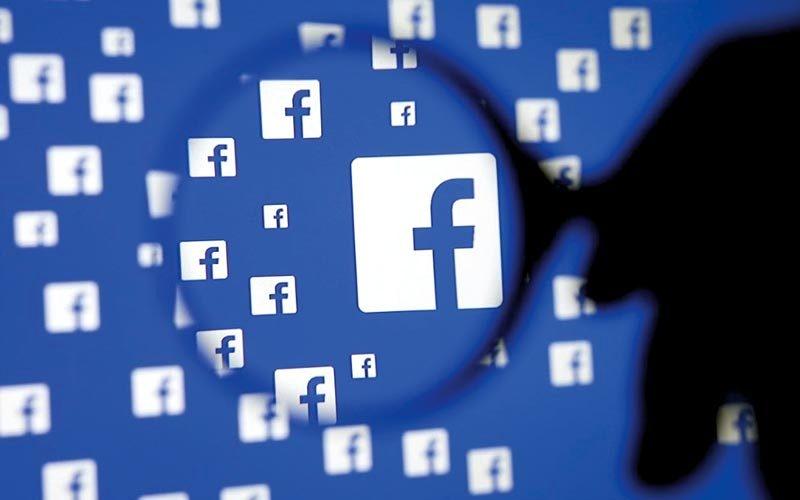 الصورة: «فيس بوك» يتخذ خطوات جديدة لمنع المحتوى المزعج