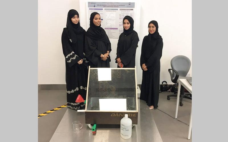 5 طالبات مواطنات يبتكرن جهازاً لتحلية المياه بالحصى