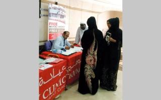 حملة طبية مجانية في عجمان
