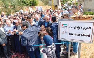 «خليفة الإنسانية» تموّل أكثر من 32 مشروعاً تنموياً في لبنان