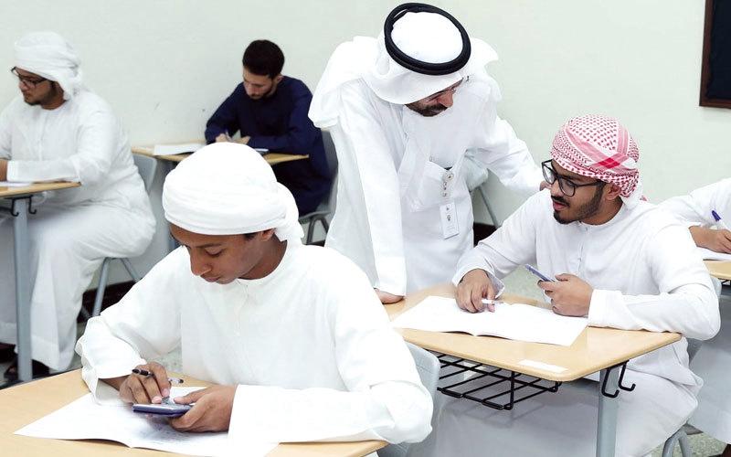 بدء امتحانات الثانوية العامة في أبوظبي