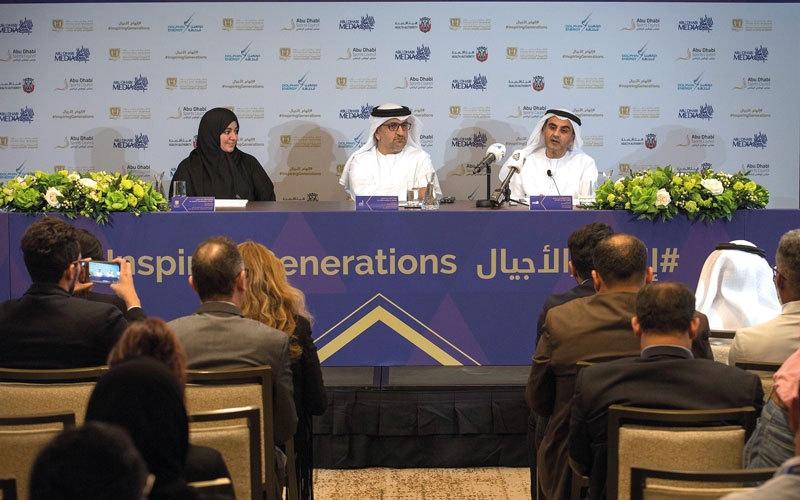 أكاديمية فاطمة بنت مبارك تنظم مؤتمر المرأة الرياضي نوفمبر المقبل