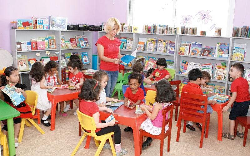 «المعرفة»: خطط تدريس «التربية الإسلامية» تحتاج إلى تطوير