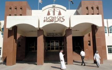 «استئناف الجنح» تؤيد براءة «الإمارات اليوم» من نشر أخبار كاذبة
