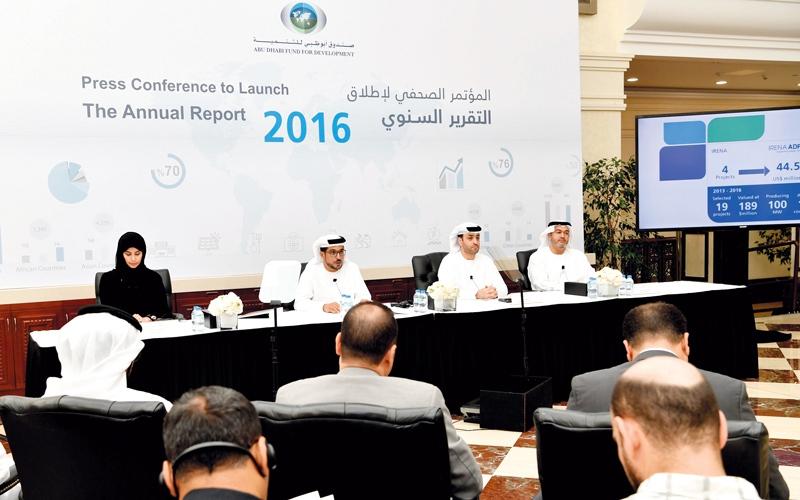 «أبوظبي للتنمية» يعتزم إطلاق برنامج لتمويل وضمان الصادرات الوطنية قبل نهاية 2017