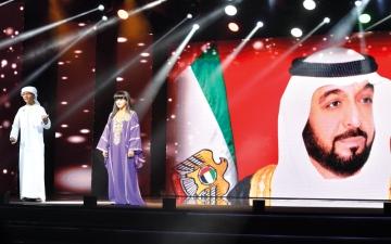 محمد بن راشد: أوبريت «هذي بلادي» يجسّد وحدة شعبنا الوفي