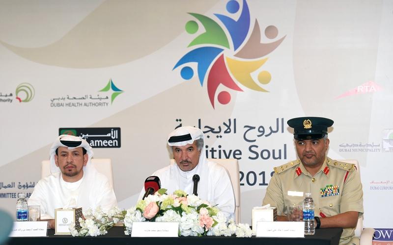 «شرطة دبي» تجوب الأحياء السكنية بحثاً عن «الروح الإيجابية»