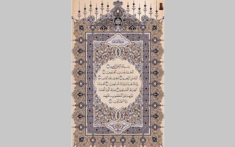 2017 Ramadan.. تلاوات قرآنية صوتية مع تفاسير وترجمات