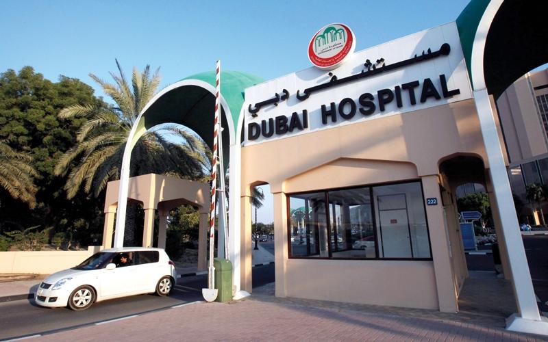 «الإمارات اليوم» تُطلق صندوقاً خيرياً لعلاج مرضى السرطان