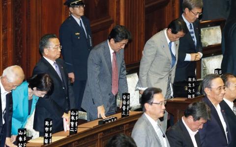 الحزب الياباني الحاكم ينجح في تمرير قانون  «مناهضة التآمر» المثير للجدل