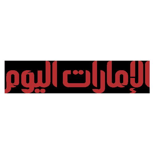 fe3eaf087 اقرأ أهم الأخبار المحلية والخليجية والعربية والعالمية - الإمارات اليوم